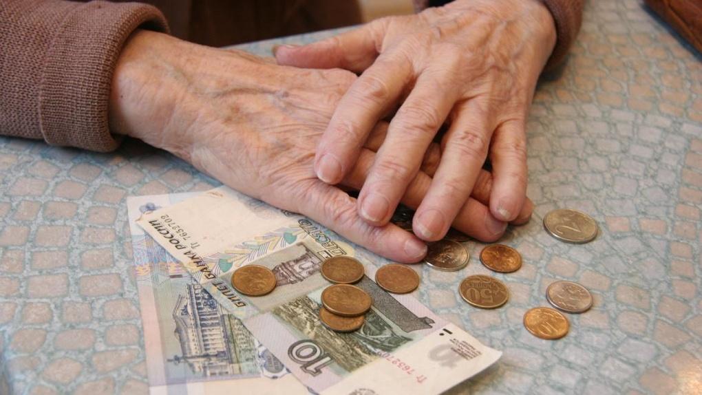 Пенсия будет равняться 40% от средней зарплаты