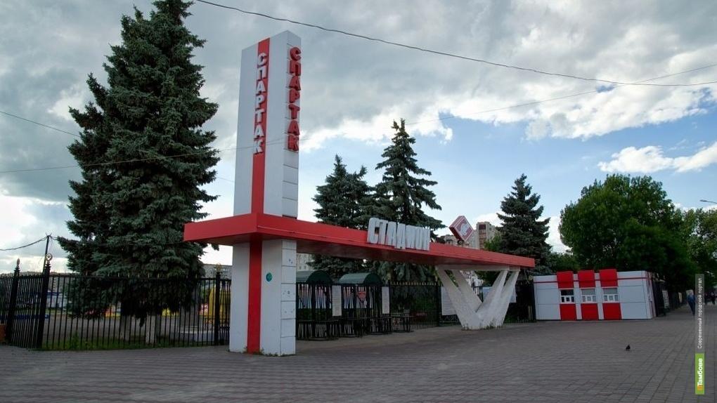 На стадионе «Спартак» завершают реконструкцию Северной трибуны. Арена сможет вместить 10 тысяч человек
