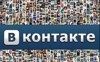 Социальная сеть «ВКонтакте» запустила новый почтовый сервис
