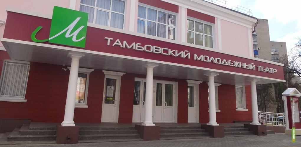 В ТМТ стартует восьмой театральный сезон