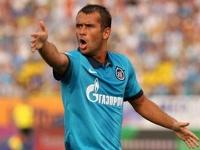 Кержаков стал олицетворением неудачника Евро-2012