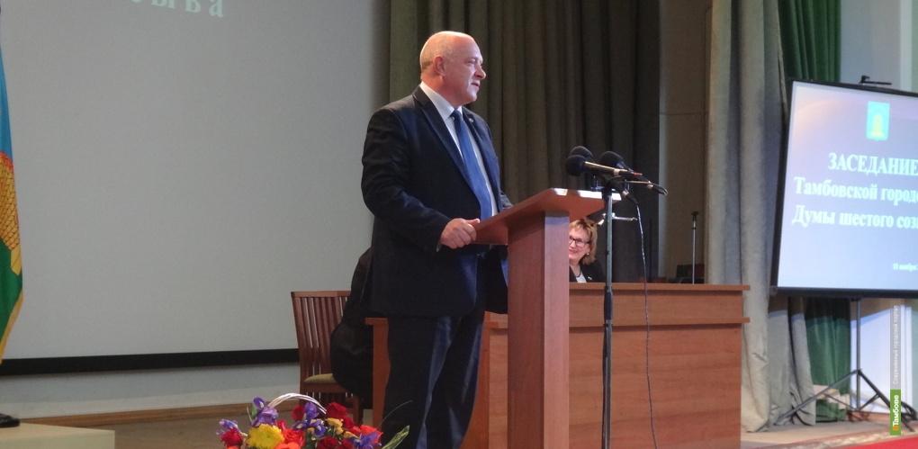 Дмитрия Панкова вернули из областной администрации в городскую