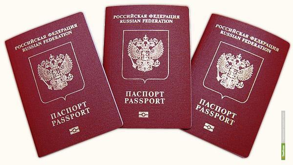 Обладателями загранпаспортов стали 26 тысяч тамбовчан