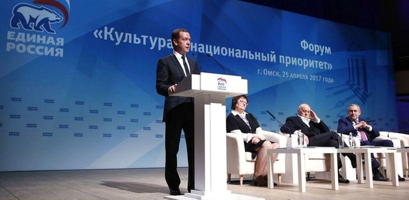 Дмитрий Медведев посоветовал брать пример с Тамбовской области