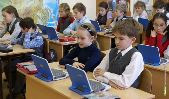 На образовательный эксперимент Тамбовщина получит 1 млрд руб.
