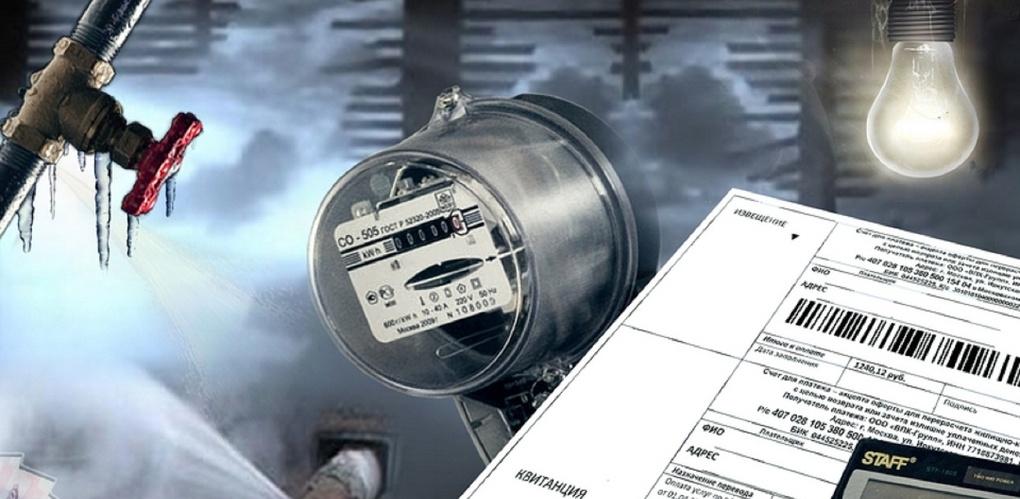 Россияне не довольны: в ФАС назвали самые частые нарушения «коммунальщиков»
