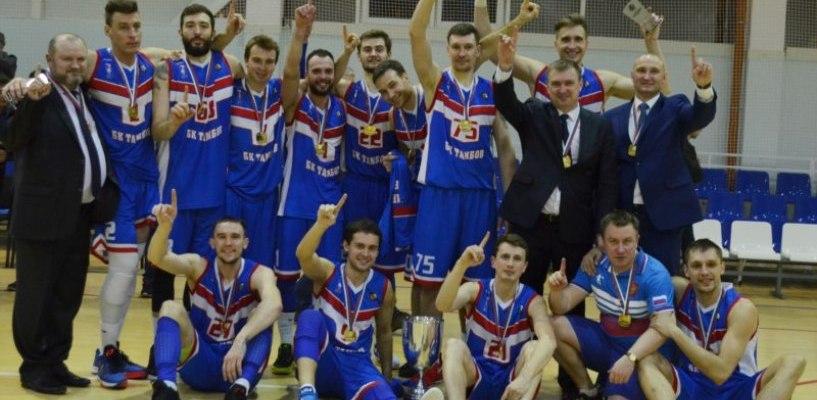 БК «Тамбов» – чемпион: баскетболисты везут домой золотые медали