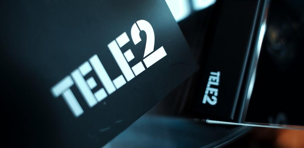 Tele2 первой перенесет остатки неиспользованных услуг на В2В-тарифах