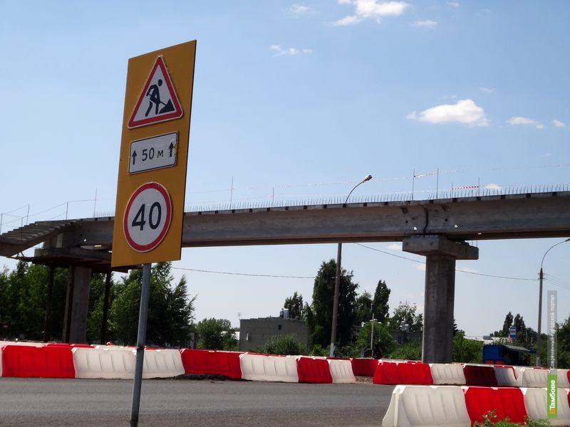 Над трассой М6 «навис» пешеходный переход