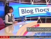 Ошибочка вышла: телеведущая едва не похоронила премьера