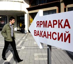 В Тамбове пройдёт ярмарка вакансий для студентов
