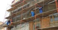 Только восемь компаний включили в региональный реестр добросовестных подрядчиков по капремонту