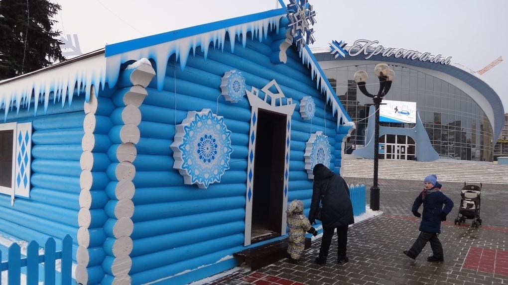Через две недели у «Кристалла» откроет свои двери избушка Деда Мороза и Снегурочки