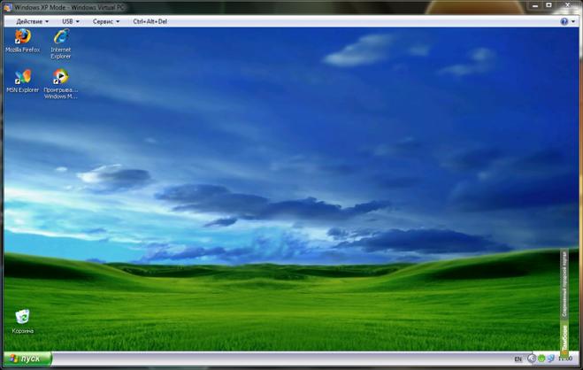Завтра Microsoft прекратит поддержку Windows XP