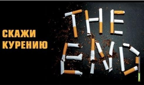 Тамбовчане устроят антисигаретный флэшмоб