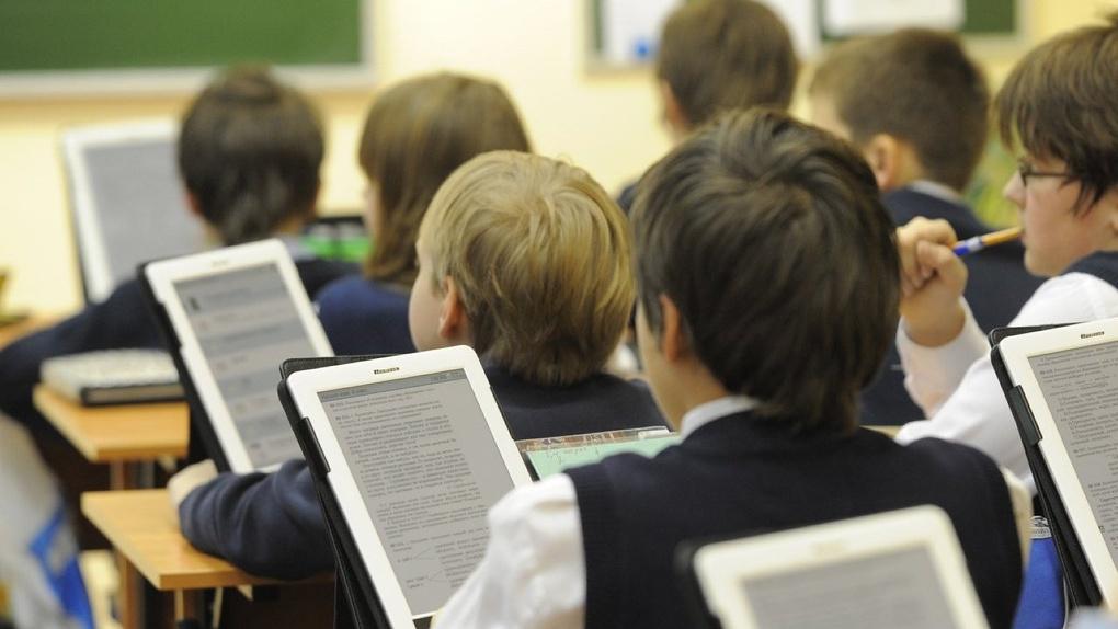Тамбовские школьники смогут отвечать на уроках через смартфоны