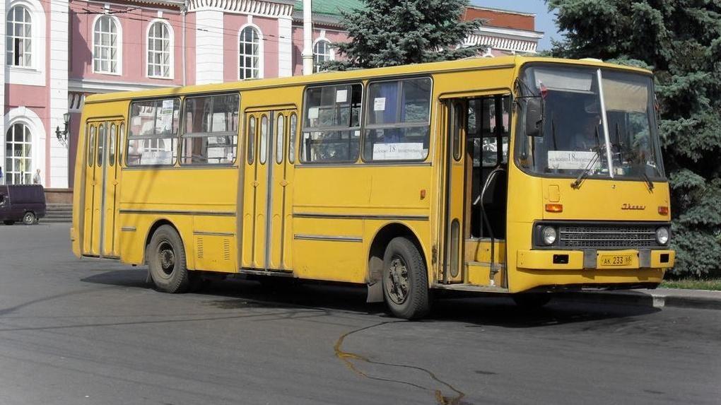 С пятницы платить больше! 1 июня увеличивается стоимость проезда в общественном транспорте