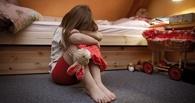 Пьяный тамбовчанин изнасиловал 10-летнюю дочь своей сожительницы
