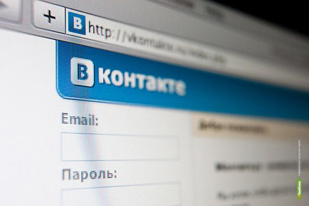 Тамбовчанина могут осудить за оскорбления в Интернете