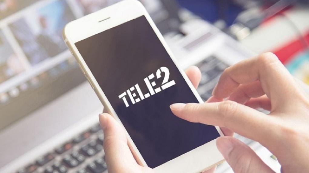Tele2 дарит бизнес-клиентам бонусные пакеты SMS