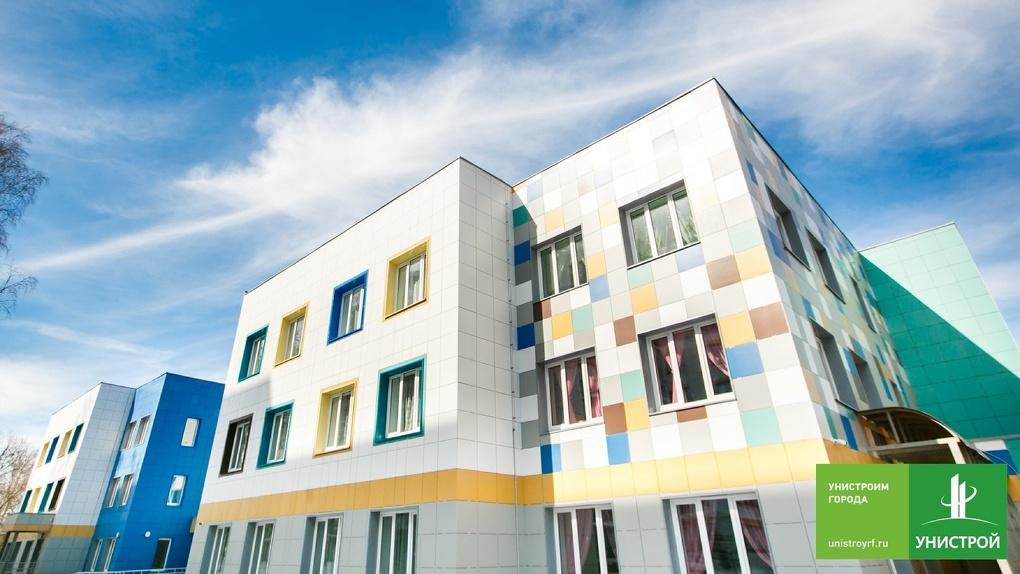 Преимущества ЖНК: почему они лучше ипотеки?
