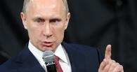 Путин: Россия не будет вводить ответные санкции против Запада