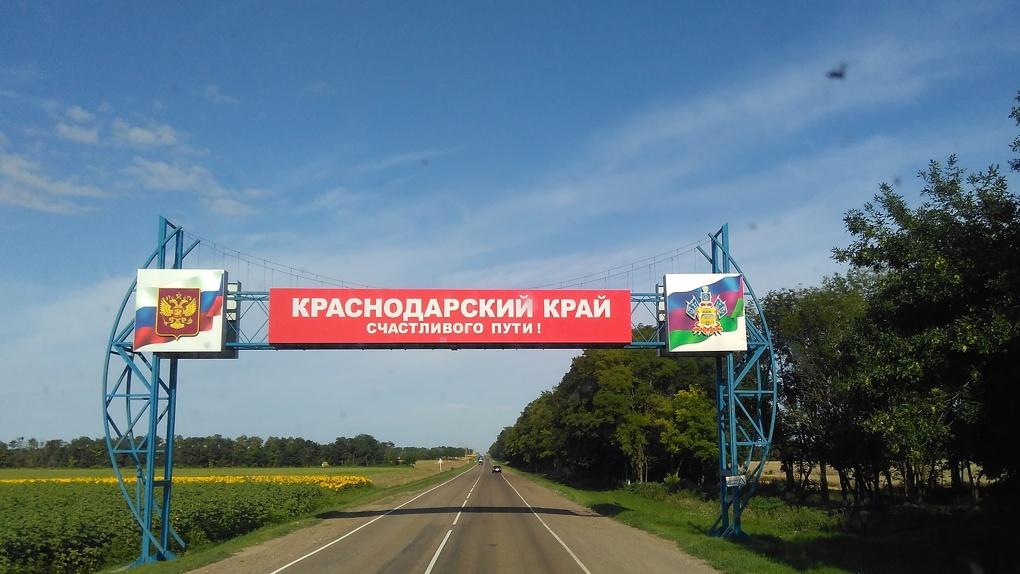 Если есть на свете рай… Большинство россиян проведут майские праздники в Краснодарском крае