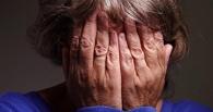 Двое молодых мужчин изнасиловали пенсионерку