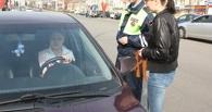 В Тамбове автомобилистам раздавали георгиевские ленточки прямо на дороге