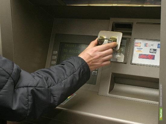 Тульские «гастролеры» едва не обчистили банковские карты 80 тамбовчан