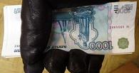 Молодой человек вымогал деньги у пожилой односельчанки