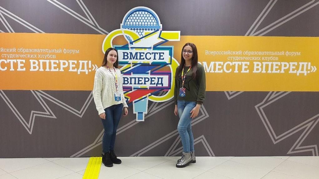 Студентки Тамбовского филиала РАНХиГС приняли участие во Всероссийском форуме студклубов в Казани