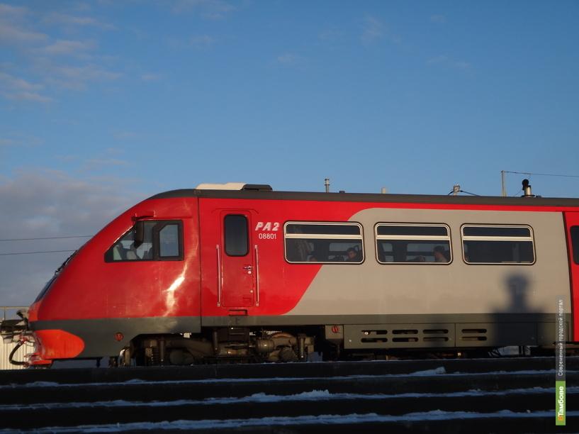 Через Тамбов перестанут ездить два пригородных поезда