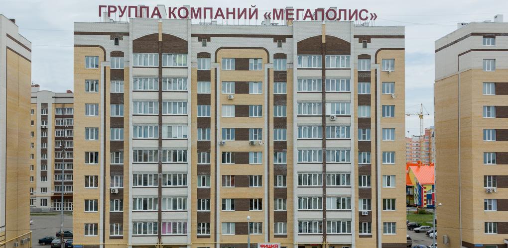 Недвижимость в Тамбове: Ключ от квартиры