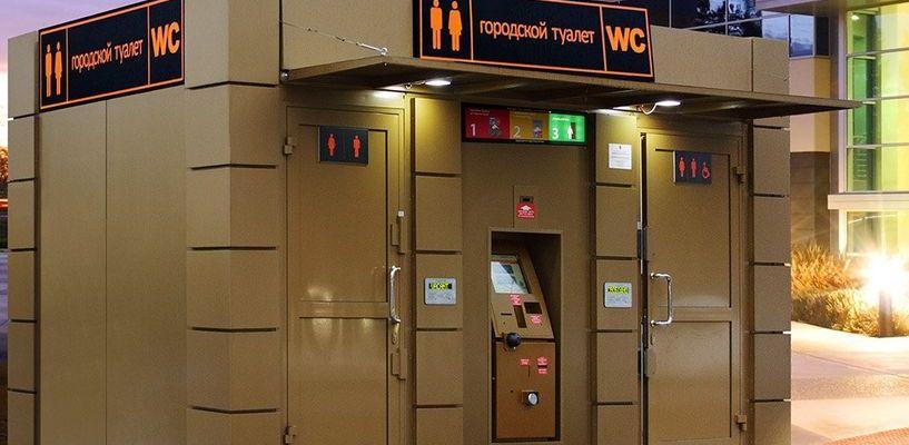 В Мичуринске поставят туалет стоимостью около 2,5 млн рублей