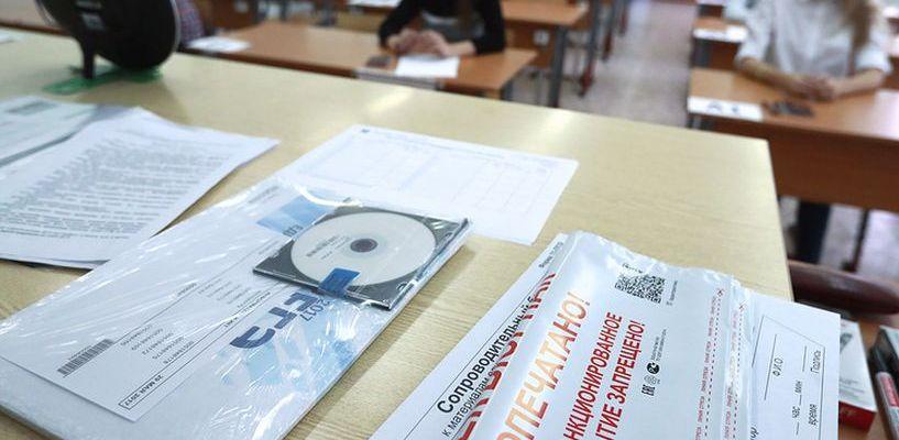 В Тамбовской области пока зафиксировали только одно нарушение ЕГЭ