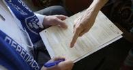 Крымчан хотят штрафовать за отказ от переписи населения