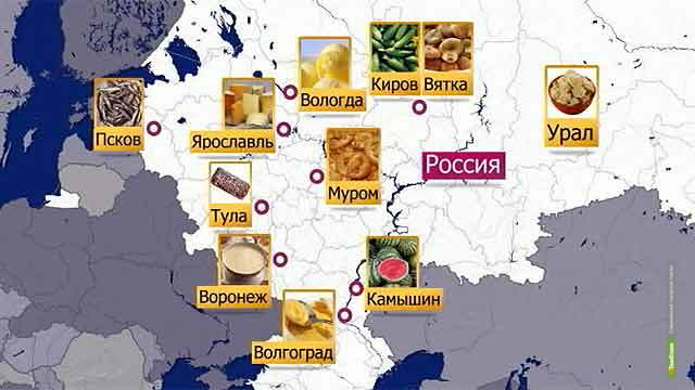 Тамбовщину на «Вкусной карте России» могут представить два продукта