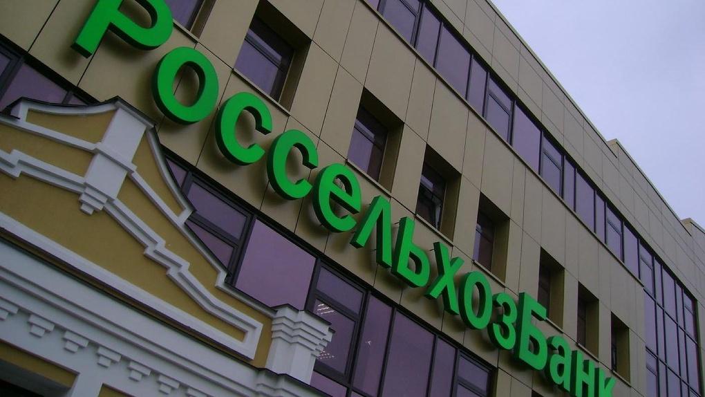 Россельхозбанк принял участие во всероссийской выставке «День садовода-2019»