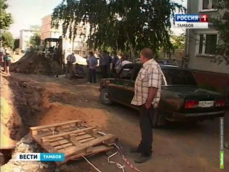 В Тамбове рабочий погиб в траншее