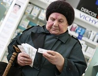 У тамбовчан с сегодняшнего дня вырастут пенсии