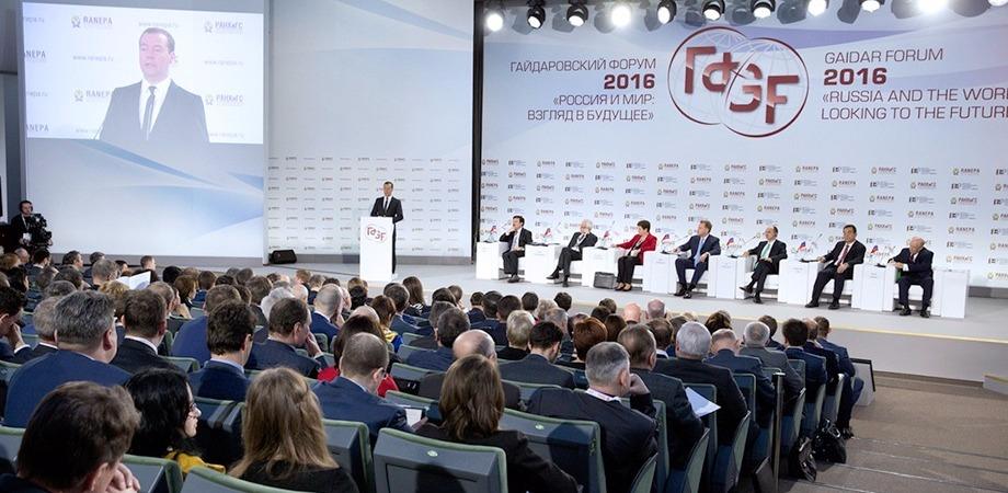 Делегация Тамбовского филиала РАНХиГС примет участие в Гайдаровском форуме