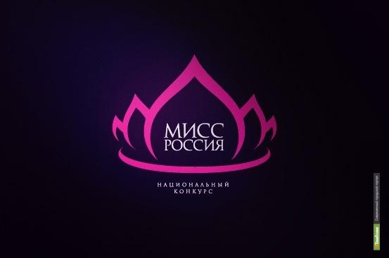 Финал конкурса «Мисс Россия-2012» состоится сегодня в Барвихе