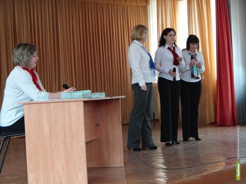 За звание «Учитель года» поборются 7 тамбовчан