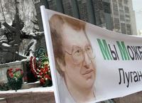 Сергей Мавроди в четыре раза снизил доходность МММ