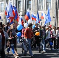 Тамбовские профсоюзы устроят 1 мая традиционное шествие