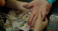 В Мичуринске гадалка выманила деньги у двоих женщин