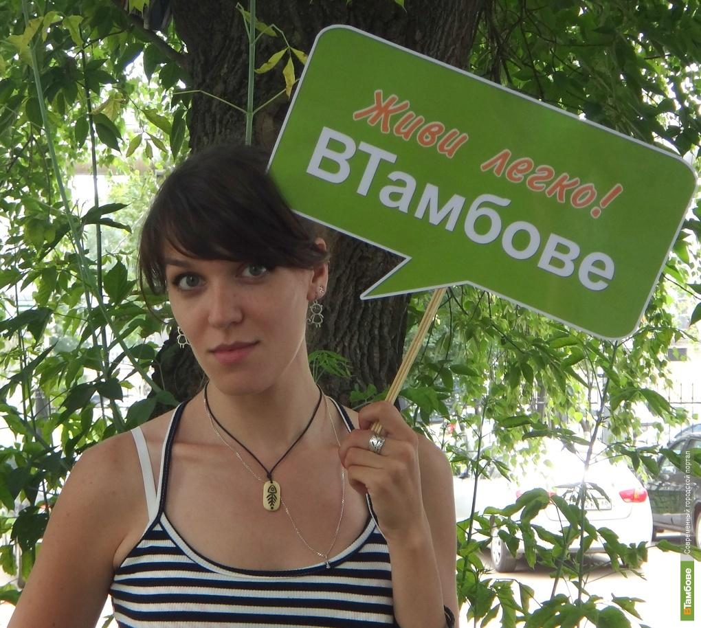 На День молодёжи ВТамбове примет участие в антинаркотическом квесте