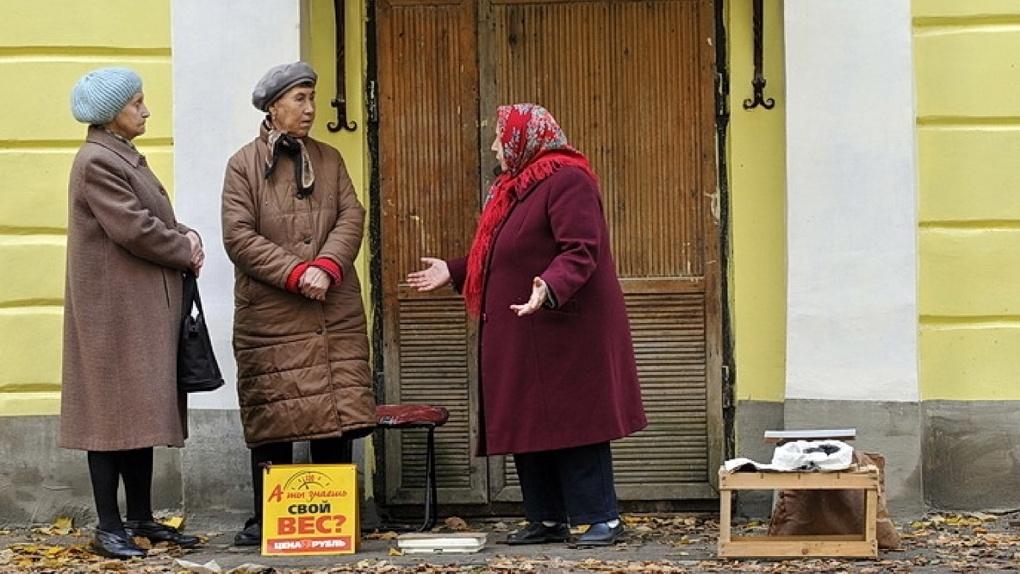 Как вам живется? Опубликован рейтинг российских регионов по качеству жизни