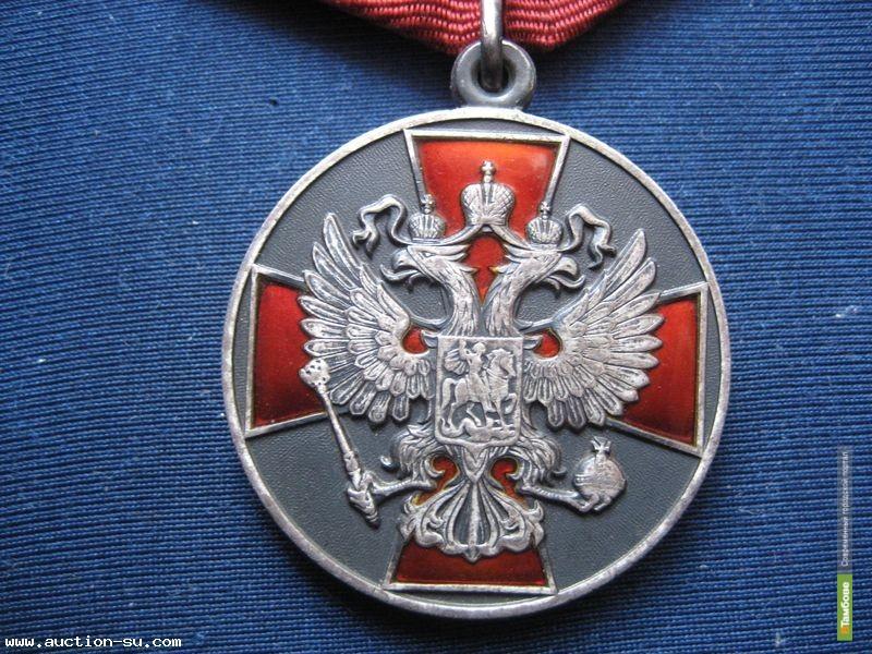 Президент наградил тамбовского педагога медалью